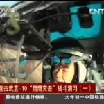 WZ-10 cockpit