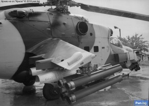 ATE Super Hind Mk 3 weapon fixture