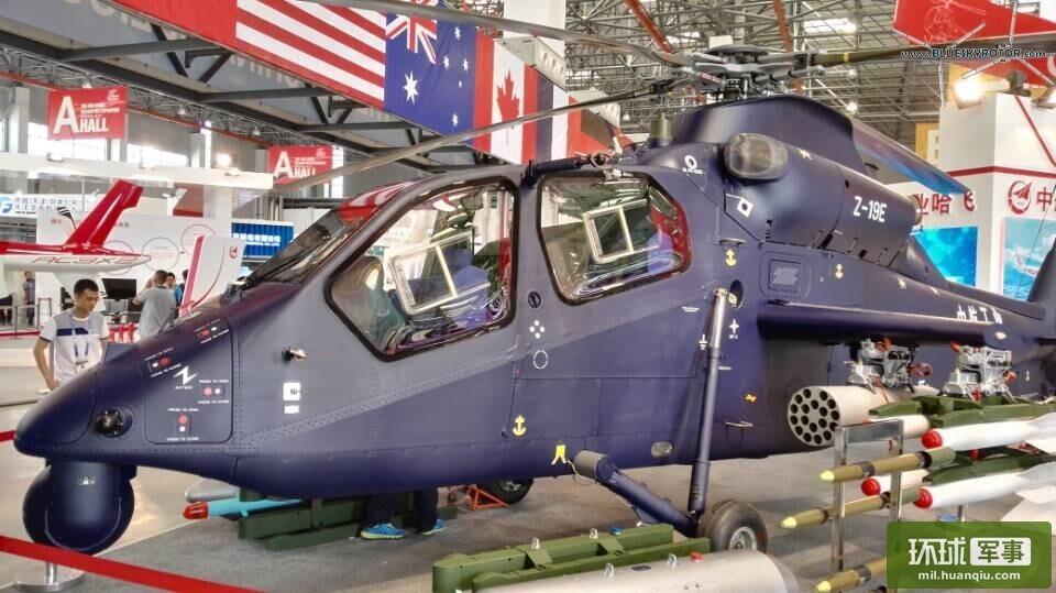 AVIC_Harbin_Aircraft_Z-19E_export (1)