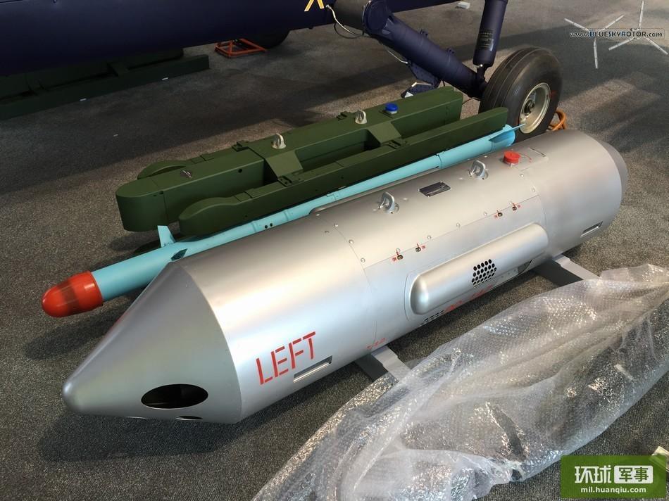 AVIC_Harbin_Aircraft_Z-19E_export (10)