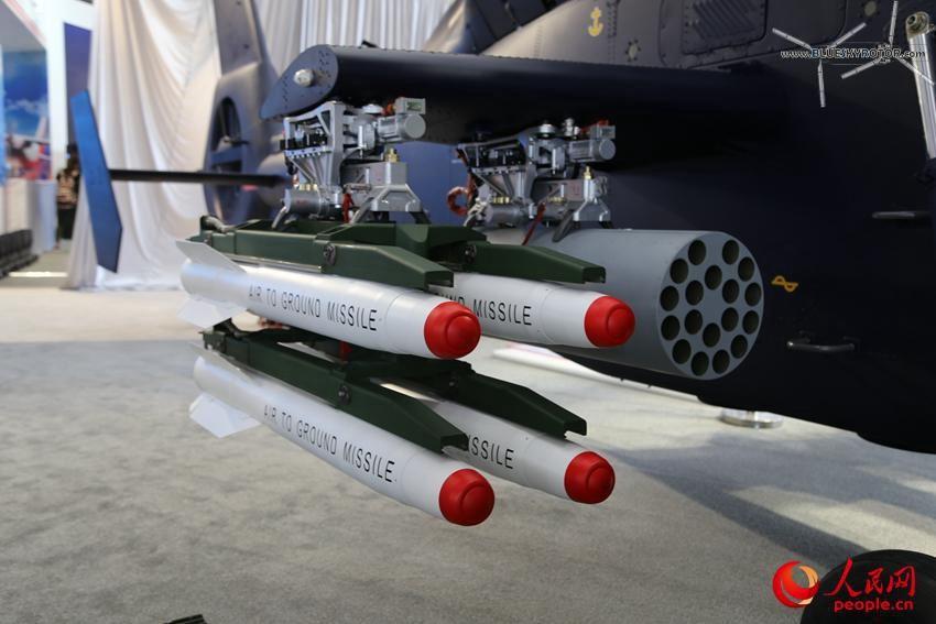 AVIC_Harbin_Aircraft_Z-19E_export (11)
