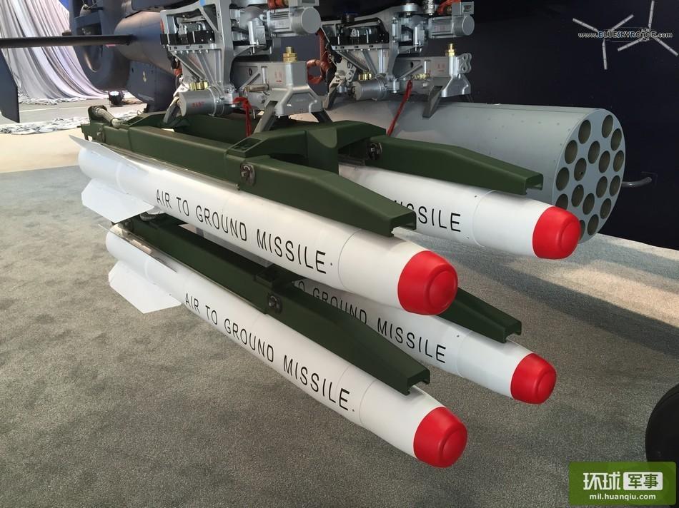 AVIC_Harbin_Aircraft_Z-19E_export (12)