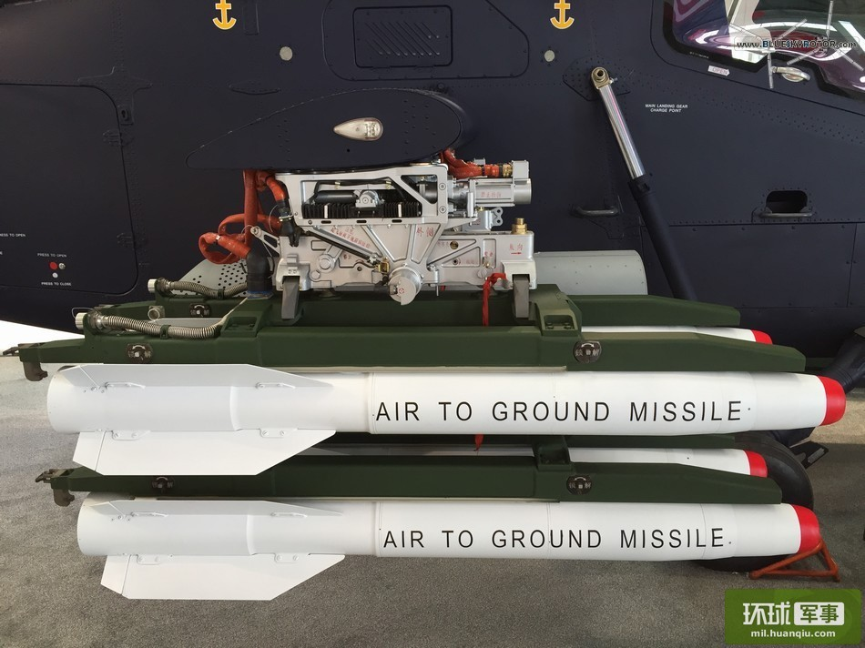 AVIC_Harbin_Aircraft_Z-19E_export (13)
