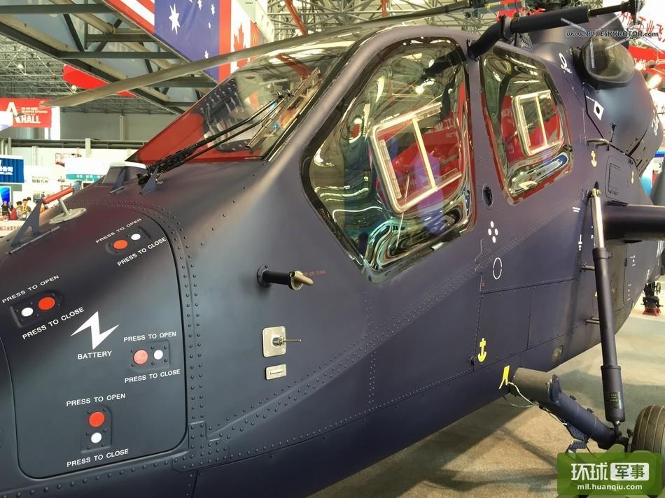 AVIC_Harbin_Aircraft_Z-19E_export (14)