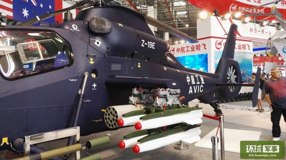 AVIC_Harbin_Aircraft_Z-19E_export (2)