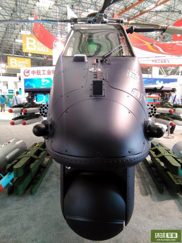 AVIC_Harbin_Aircraft_Z-19E_export (27)
