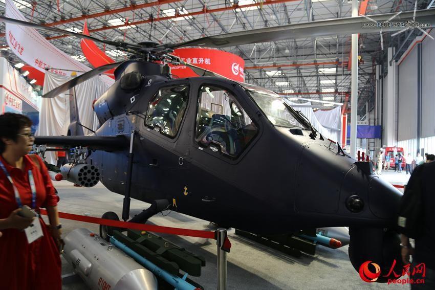 AVIC_Harbin_Aircraft_Z-19E_export (3)