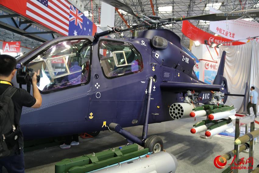 AVIC_Harbin_Aircraft_Z-19E_export (4)
