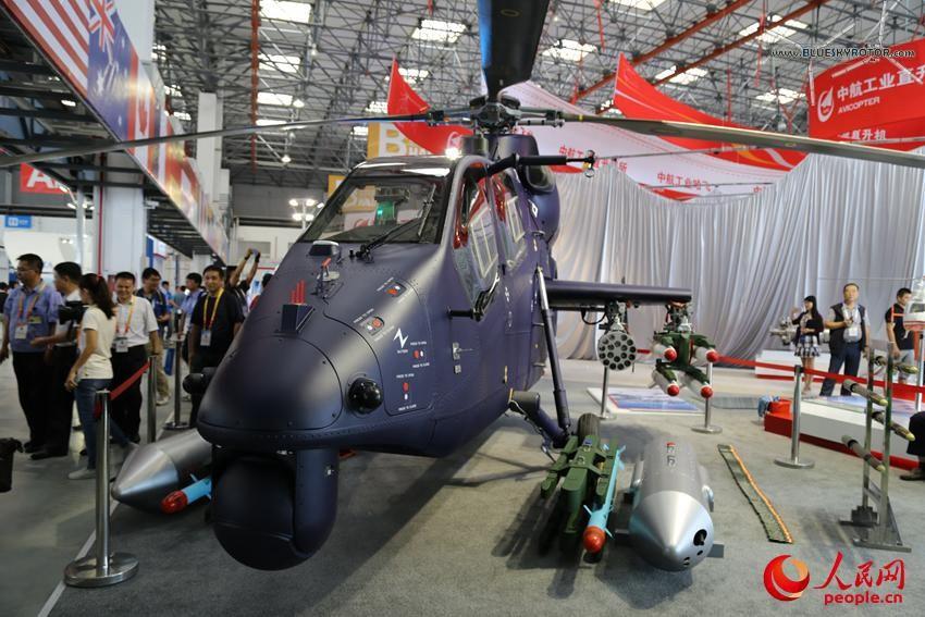 AVIC_Harbin_Aircraft_Z-19E_export (5)