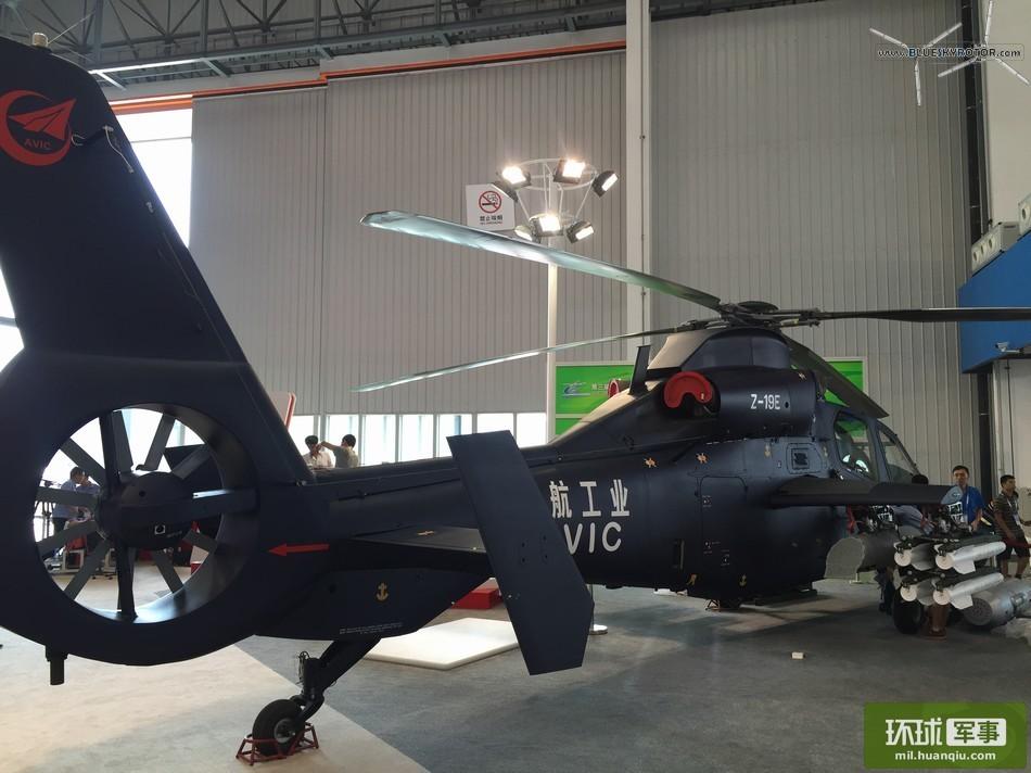AVIC_Harbin_Aircraft_Z-19E_export (6)