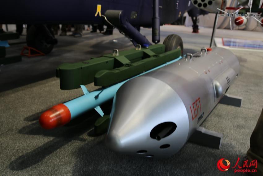 AVIC_Harbin_Aircraft_Z-19E_export (9)