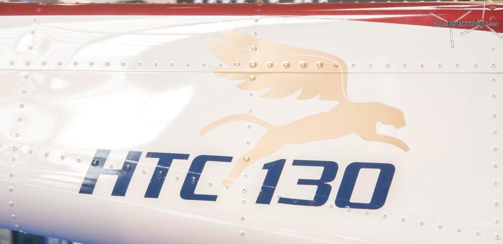 HTC130 sign